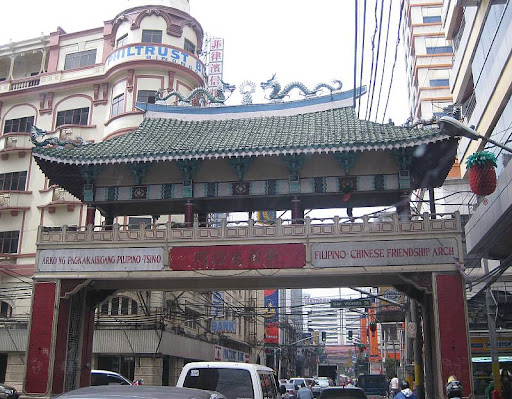 Filipino-Chinese Friendship Arch in Binondo, Manila