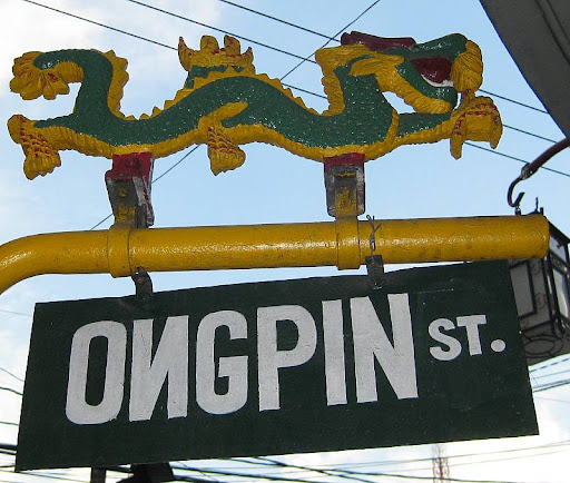 Ongpin Street sign with upside-down N