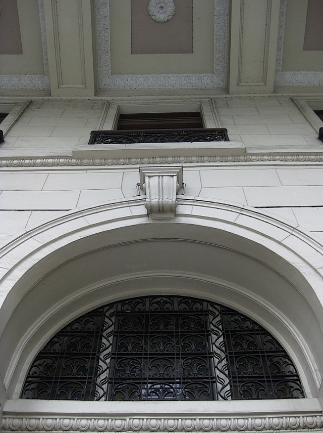 arch over a doorway of the Museum of the Filipino People