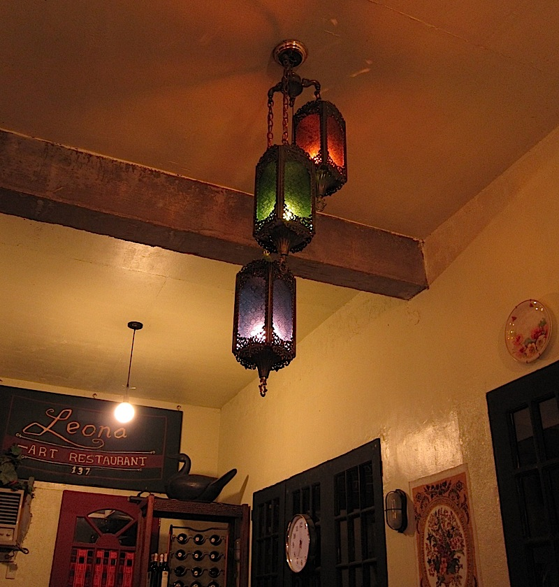 Leona Art Restaurant