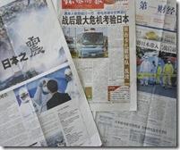 中国でも報道