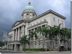 Old_Supreme_Court_Building