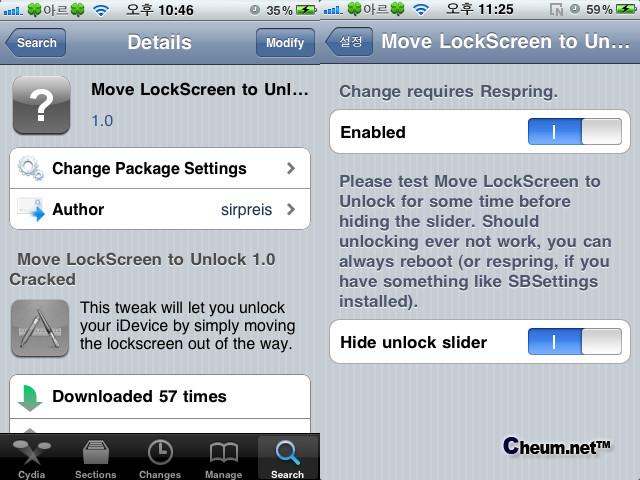 Move LockScreen to Unlock