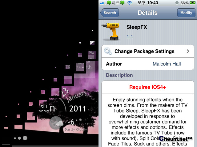 SleepFX