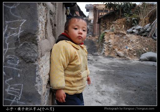 浙江-常山-芳村-孩子