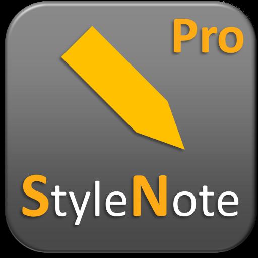 StyleNote Pro (進階中文版) 生產應用 App LOGO-APP試玩