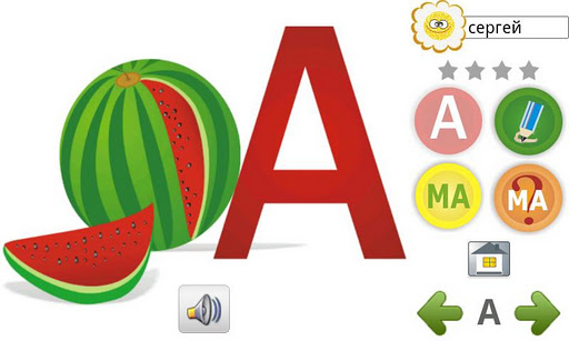 【免費教育App】Русская Азбука (Алфавит)-APP點子
