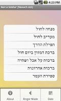 Screenshot of Not a Siddur (Nusach Ari)