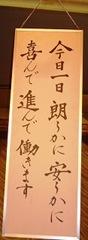 s-2009.7.1役研・MS 004