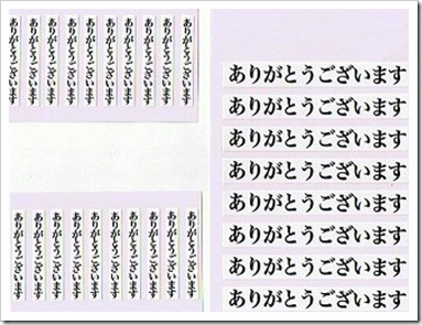 s-2010.9.30MS (5)