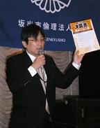 s-ms2011428 002