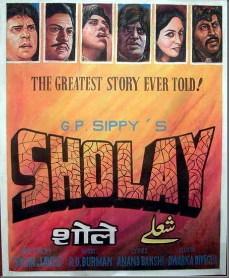 vintage_bollywood_poster_sholay