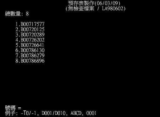 wdpic00004.jpg