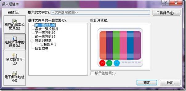 clip_image058