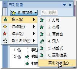 clip_image096[1]