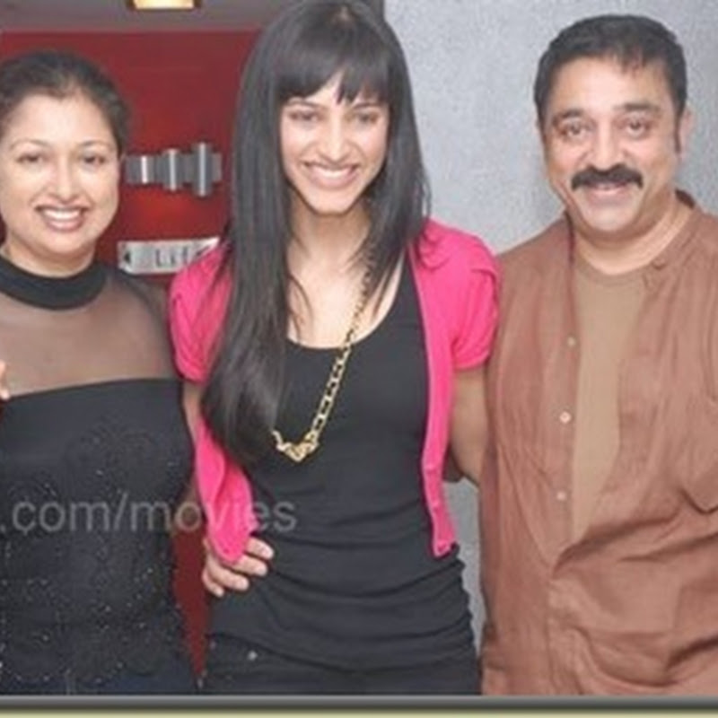 Shruti Hassan start living in mumbai leaving her dad
