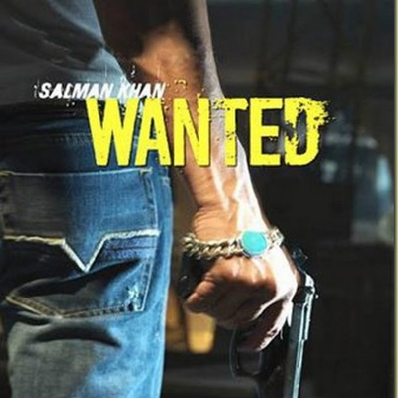 Supreme Court Allowed Salman Khan's Wanted Release