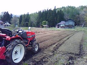 トラクター練習