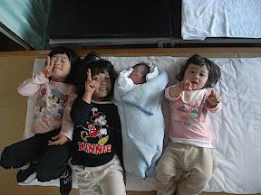 うちの四姉妹