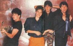 O grupo em 1980, com Leoni.