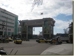 Alexandria Port Gate (Small)
