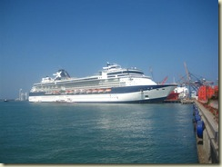 Infinity docked Cartagena (Small)