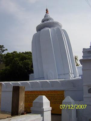 temple premise