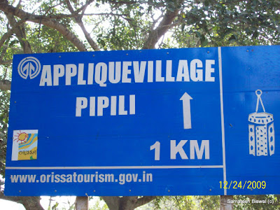 Pipili (Applique Village)