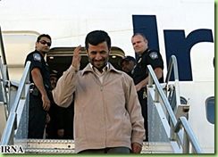 Ahmadinejad-NY1
