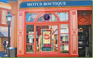 motus boutique base copy