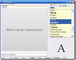 font-viewer