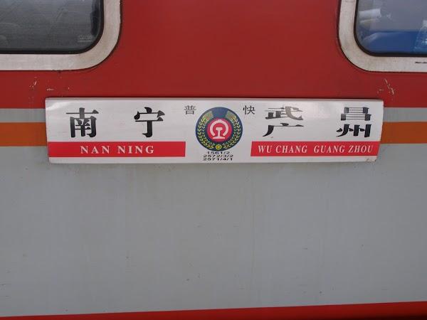 Imagini Hong Kong: Hong Kong - NanNing tren