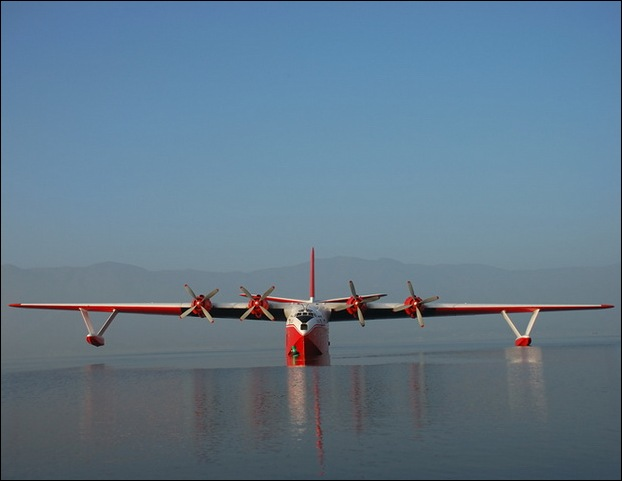 Martin Mars Water Bomber 15