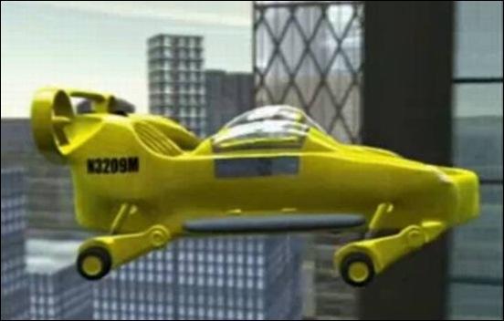 Urban X-Hawk