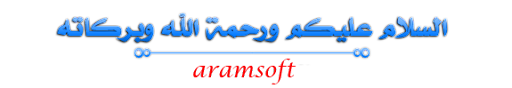 برنامج Wise Registry Cleaner لصيانة salam.png