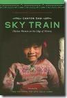 Sky Train Cover