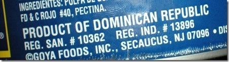 DSCN9194
