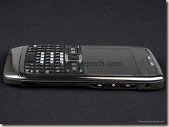 A Nokia E71 imitation