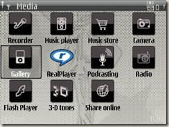 Screenshot of the MJ Tribute by LS theme for E71