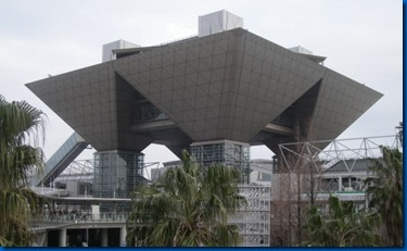 tokio big sight