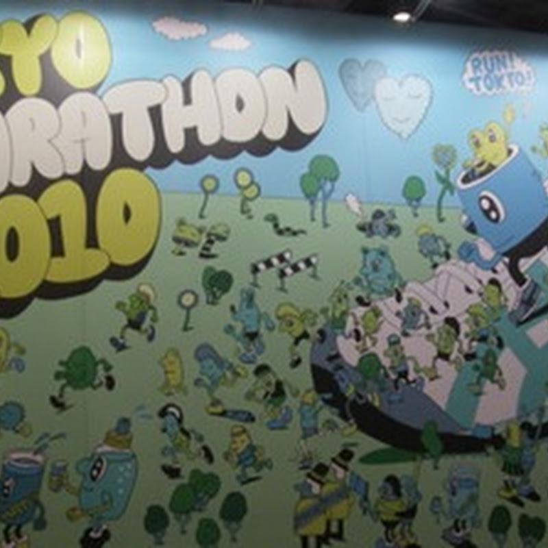 Tokyo V. La Maratón