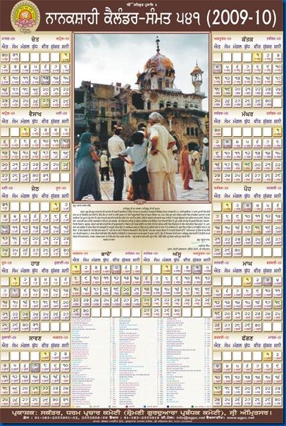 calendario nanakshahi