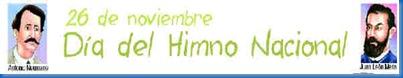 himno_ecuador