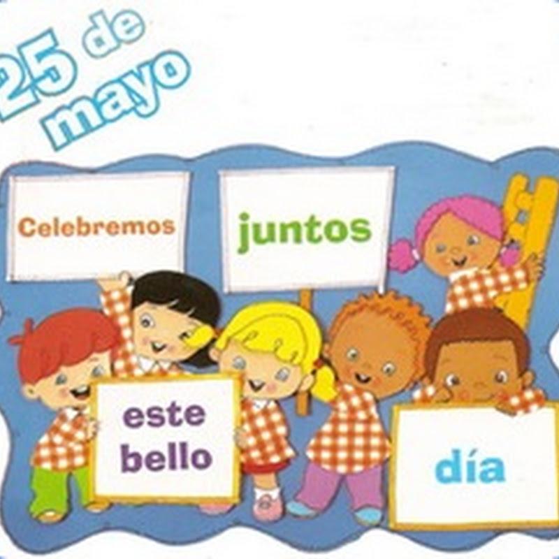 Día de la Educación Inicial (en Perú)