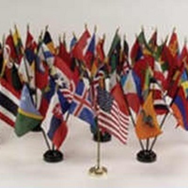 Día de las Banderas