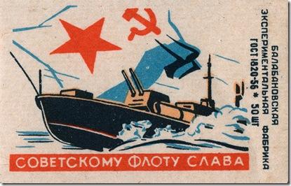 día armada rusa