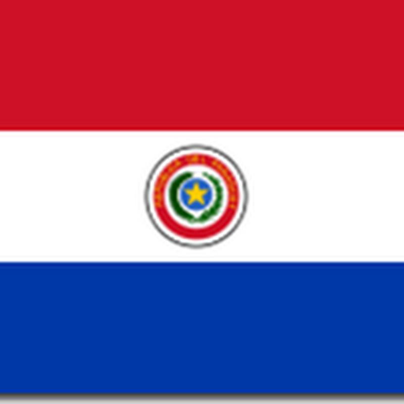 Día de la Bandera Paraguaya