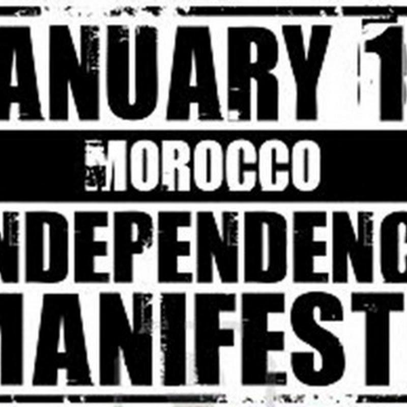Día Marroquí de la Resistencia para la Independencia