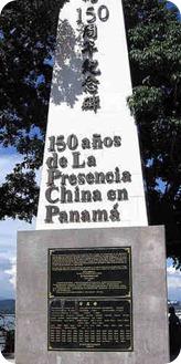presencia china panama