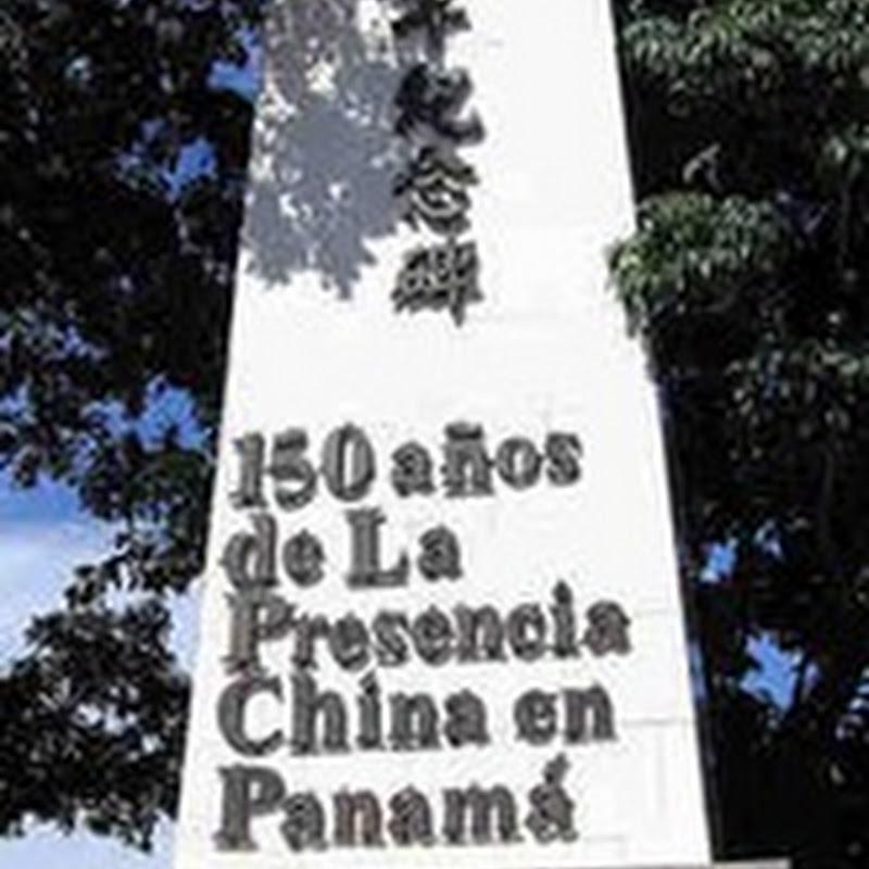 Día Nacional de la Etnia China en Panamá